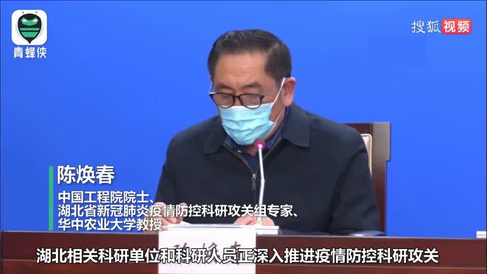 中國工程院院士:新發現5種藥物對病毒有抑制作用
