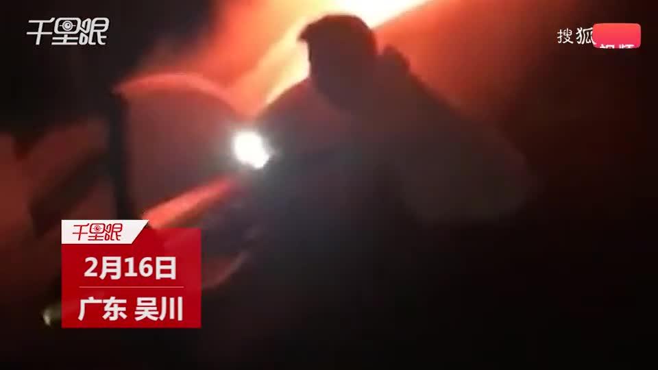 吴川一男子突遇小车起火 冒着生命危险救下三人