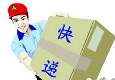 北京青年报:全国主要快递企业昨起恢复运营