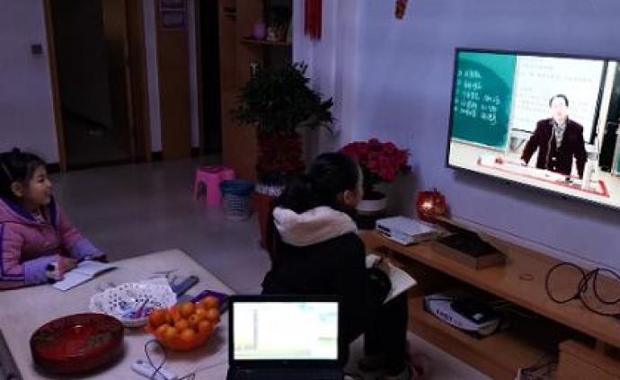 没条件上网课的孩子怎么上课?官方:下周一电视频道开课