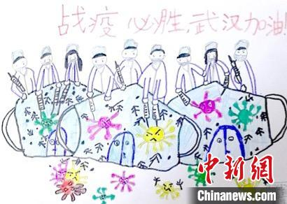 """众志成城,至善童心 ——中国宋庆龄青少年科技文化交流中心举办抗击疫情""""云画展"""""""