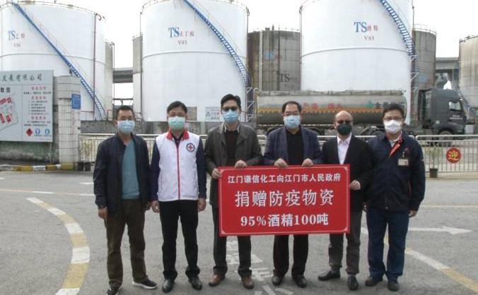 江门热心企业捐赠价值70多万元酒精
