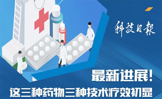 最新进展:对战新冠病毒,用了哪些招?哪些药有效?