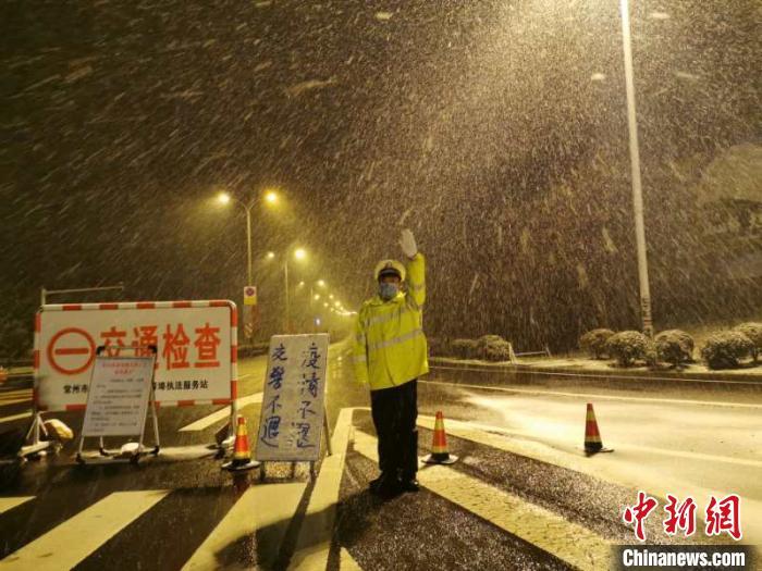 江苏常州出现一起新冠肺炎聚集性疫情 已有12人确诊