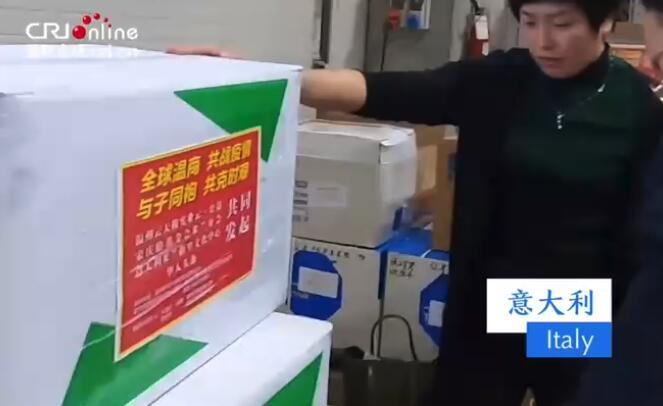 """中国战""""疫""""录:华侨华人献爱 跨境电商助力"""
