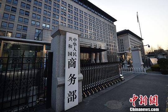 1月中国实际使用外资额同比增4% 专家:疫情影响有限