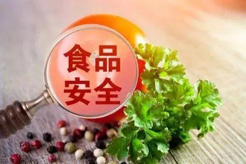 廣東省發布疫情期間食安消費提醒