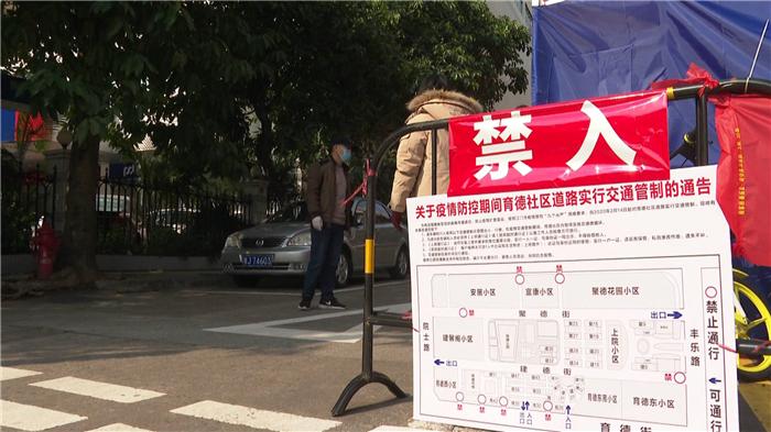 蓬江區53個社區將陸續實施封閉管理