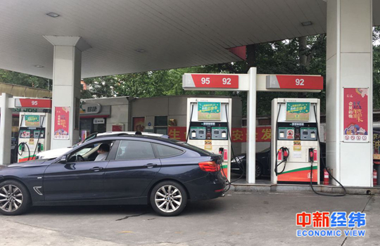 """国内油价大概率两连降,多地将进入""""6元时代"""""""