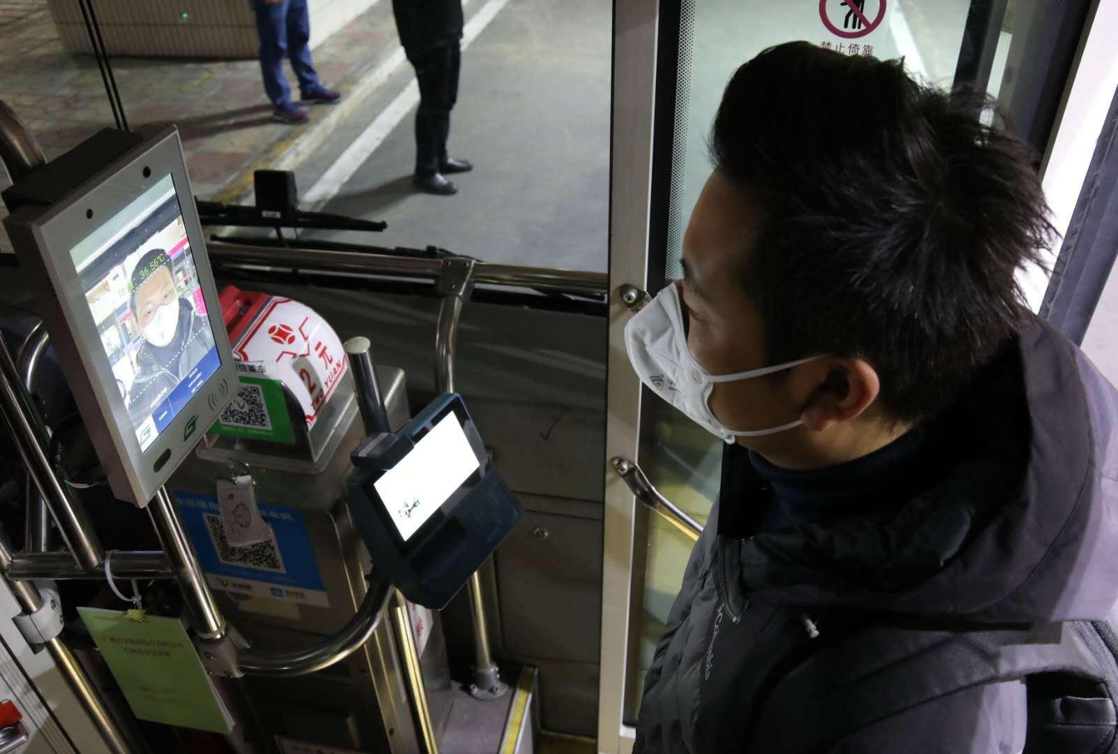一秒测温+人像识别!广州防疫新装备上公交