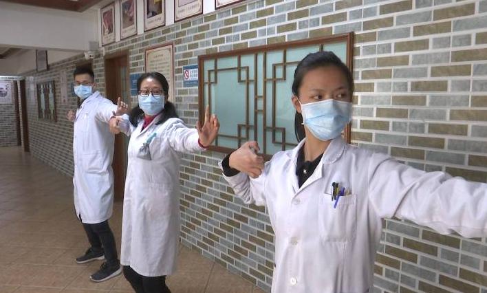 """中医气功""""八段锦""""用作新冠肺炎治疗辅助手段 一起学起来!"""
