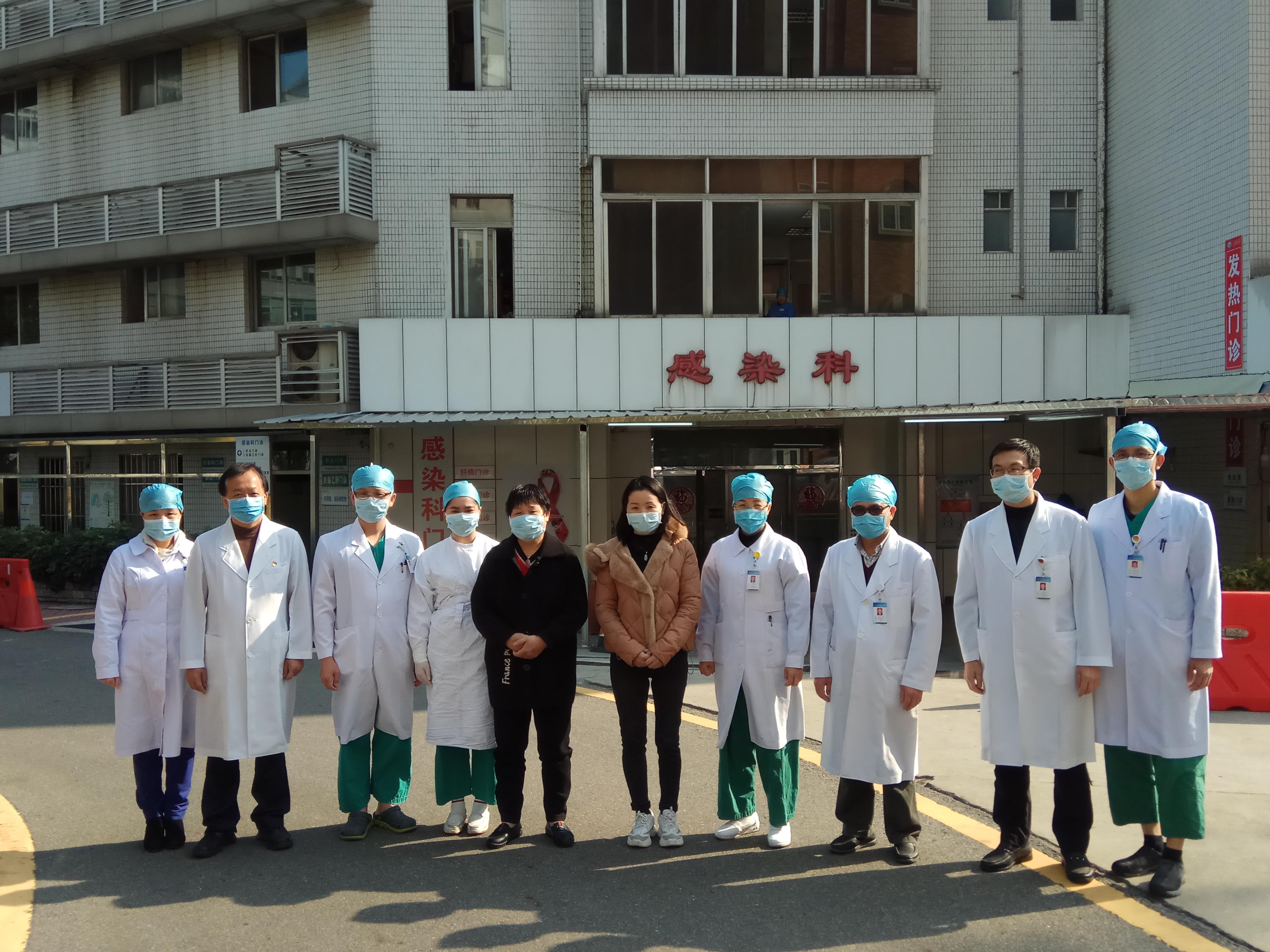 2月18日江門又有兩例新冠肺炎患者治愈出院 累計8例出院