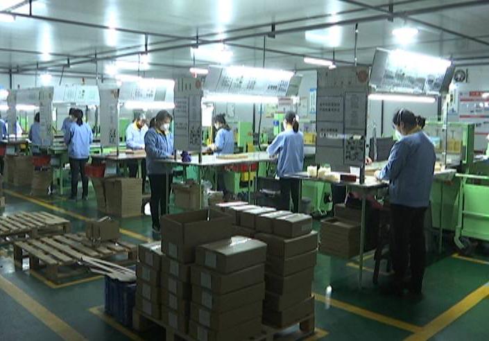 江门:进一步降低企业用工成本 预计可为企业减负超2.85亿元