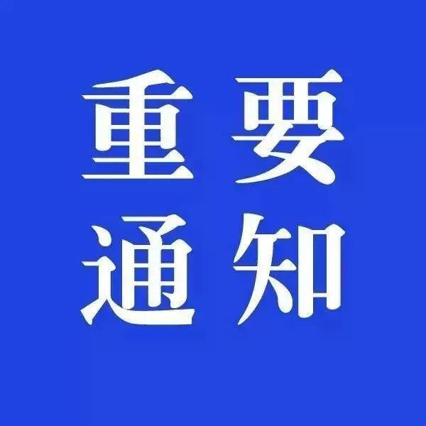 廣東出臺分區分級防控指引 共分四個等級