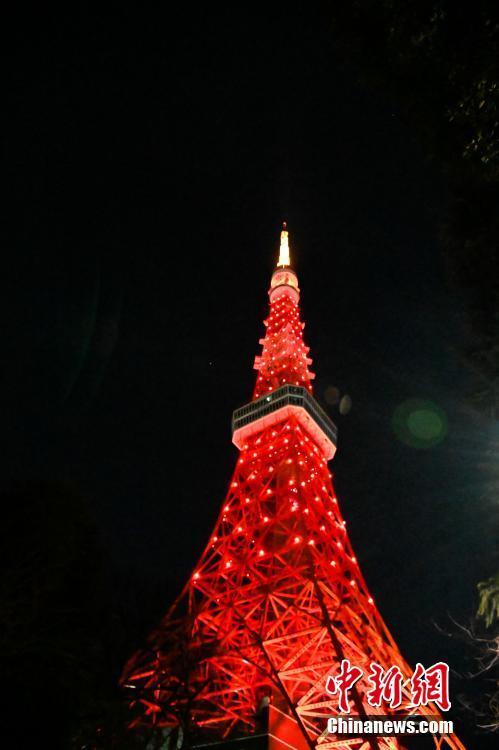 東京塔點亮中國紅
