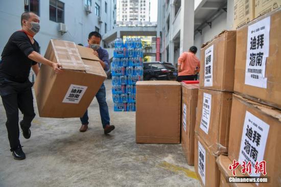 红十字会总会:截至19日17时共接受捐赠款物逾12.6亿元