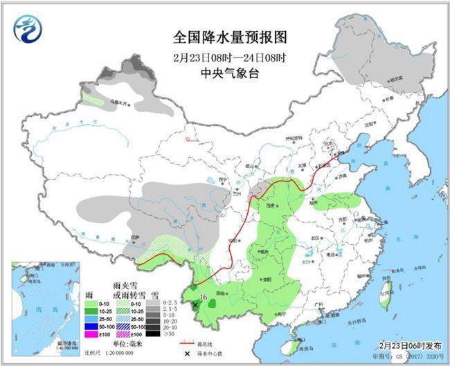 华北黄淮降雨增多 江南多地开启入春进程