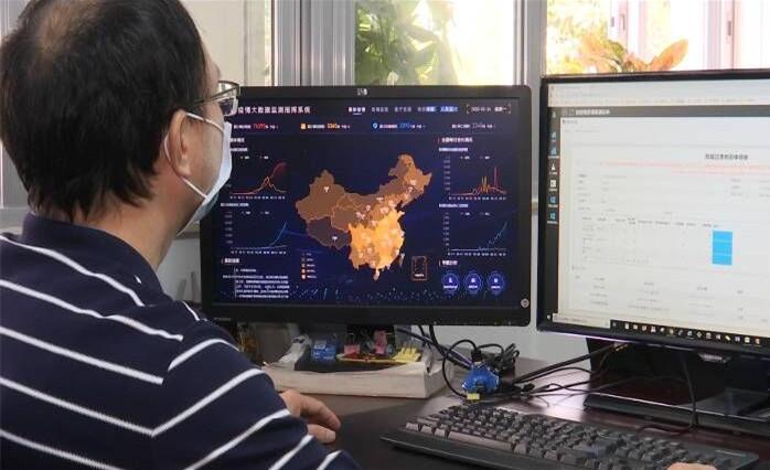 """江门:""""数字政府""""助力疫情防控 让""""数据""""为市民跑腿"""