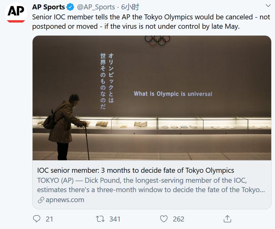 东京奥运会可能会取消