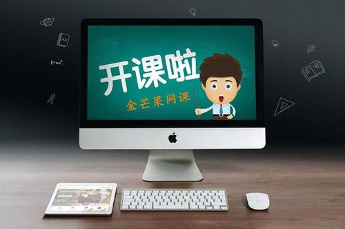 广东中小学3月2日线上开课可上新课