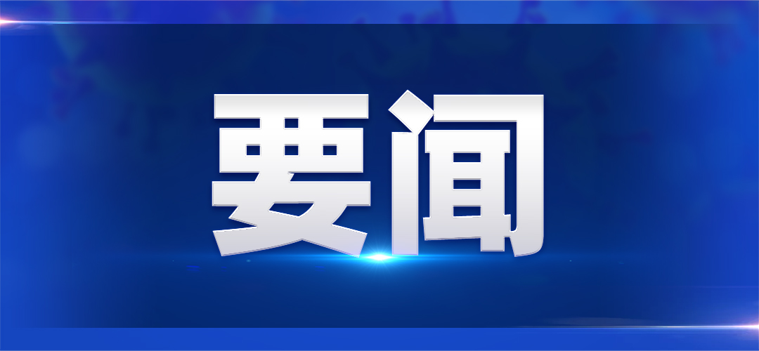 粤开展支持非公企业复工复产行动