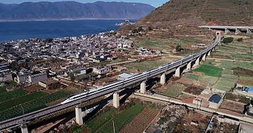 云南将新建昆明至丽江高铁 拟采用高速磁浮制式建设