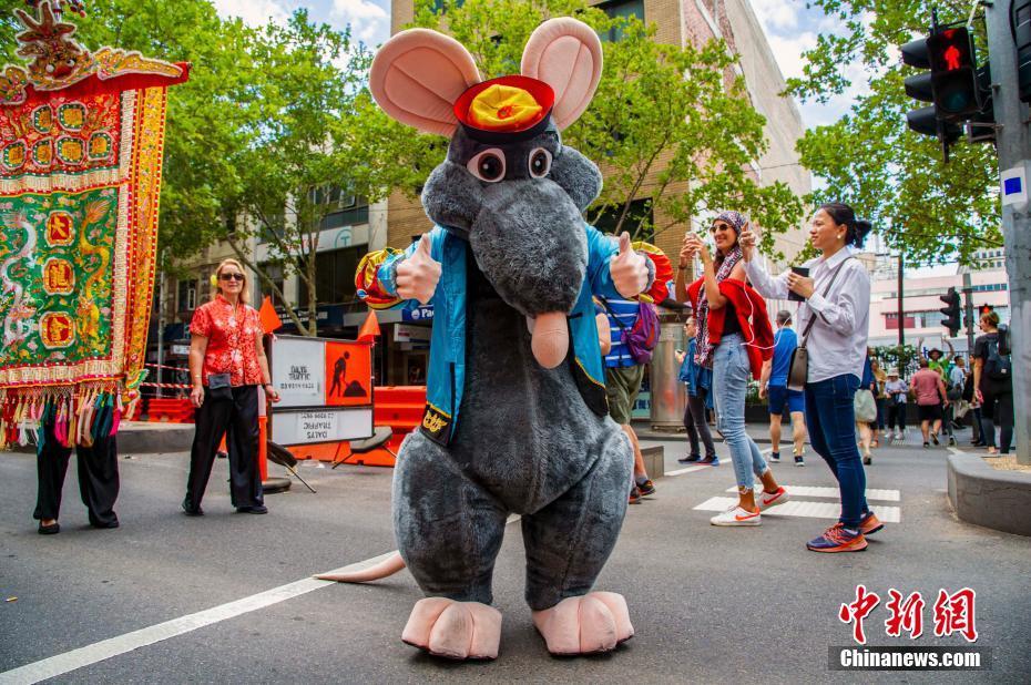 澳大利亚墨尔本举行中国新年庆典