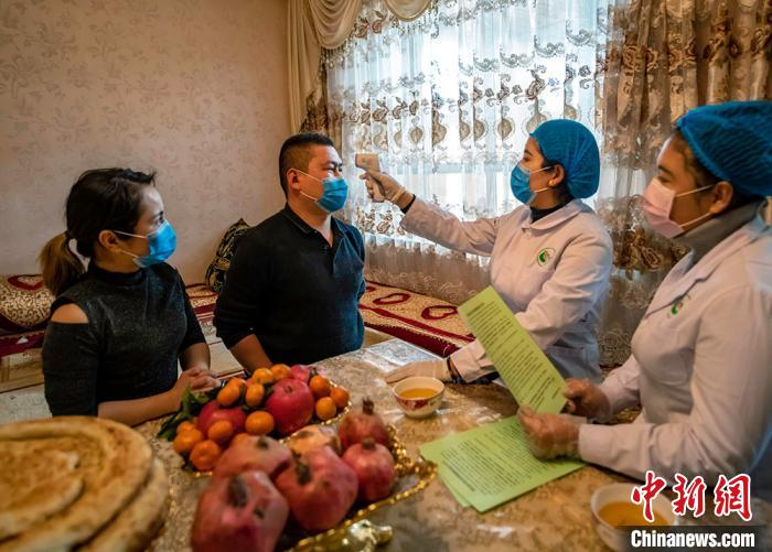 新疆鄉村醫生在行動