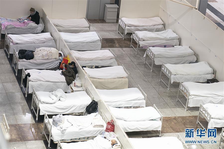 方艙醫院開始收治病人