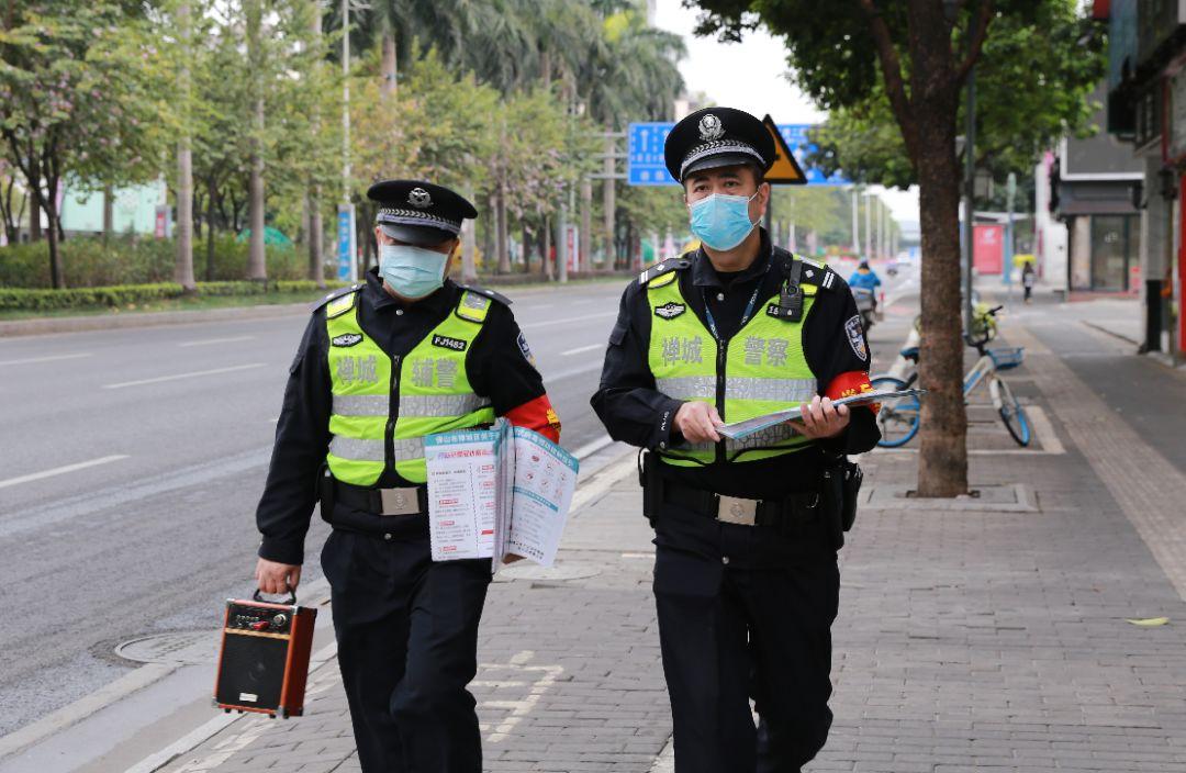 """日行5.5萬步!佛山禪城社區民警走起了""""馬拉松""""……"""