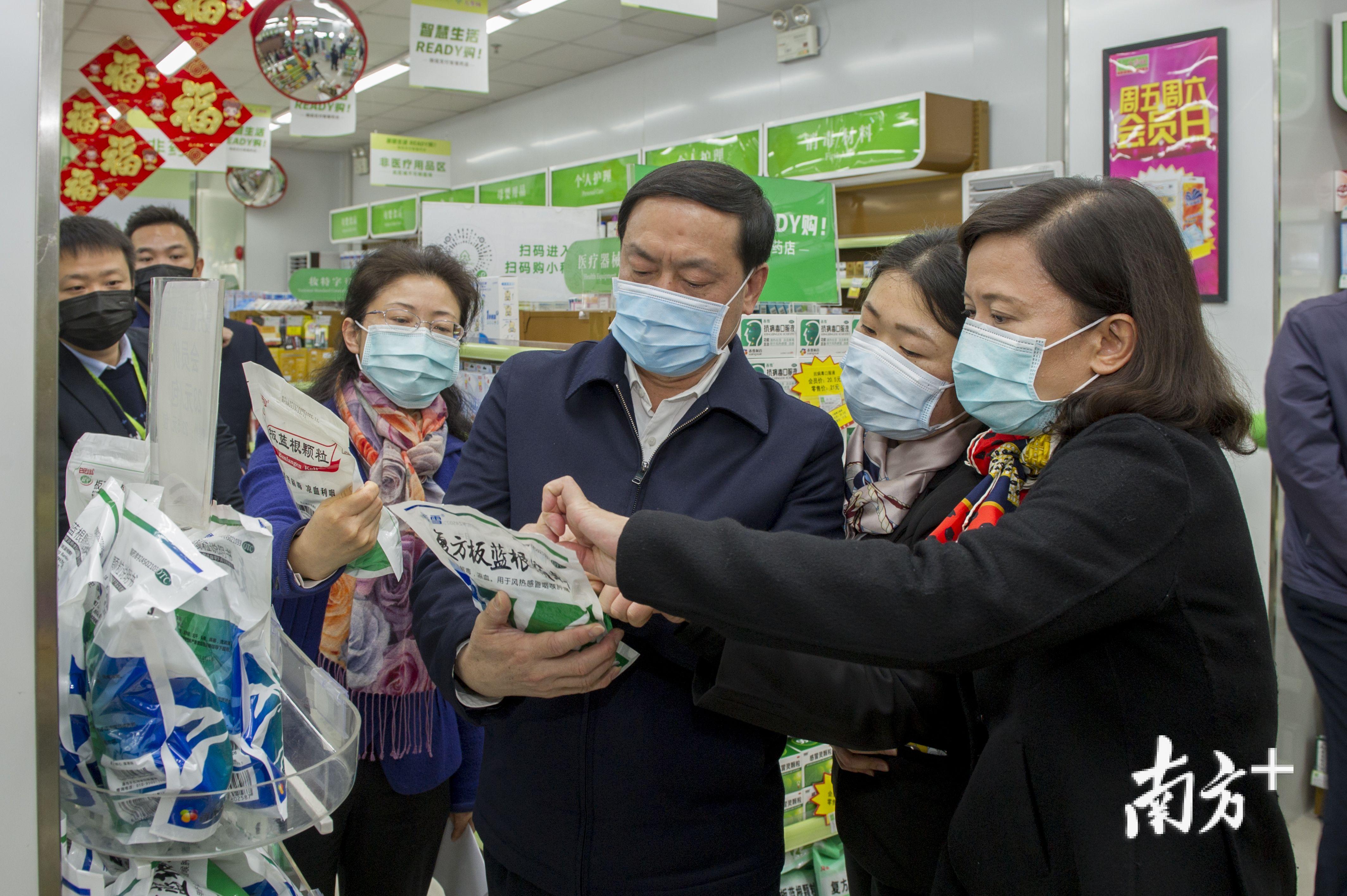防疫產品惡意漲價?廣東市場監管局:絕不手軟!