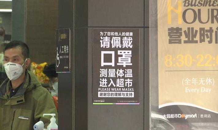 """廣東發布二號""""口罩令"""" 實施范圍有變動"""