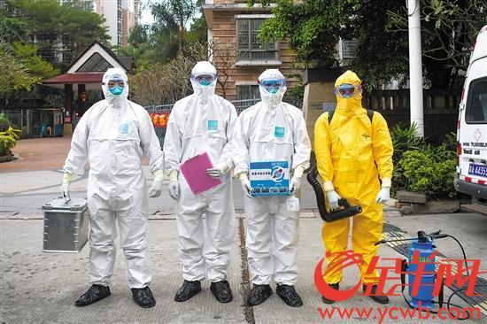 筑牢社区防护墙 广东流调工作队实现21市全覆盖