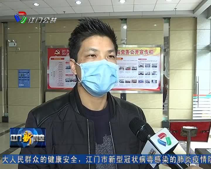 江门:2月9日后复工复产的企业须分批组织员工返岗