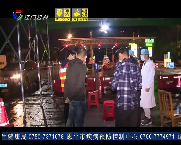 开平:热心市民每晚煮百份爱心粥慰问防疫工作人员