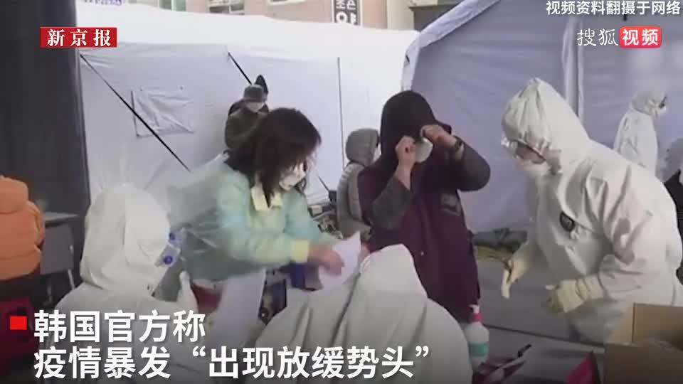 6名新冠肺炎患者确诊前曾献血 已输给9人 韩国官方:血液传播可能性低