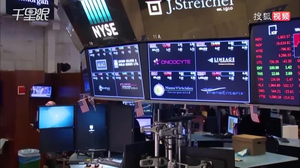 美股盘中触发本月第四次熔断 国际油价大幅下跌