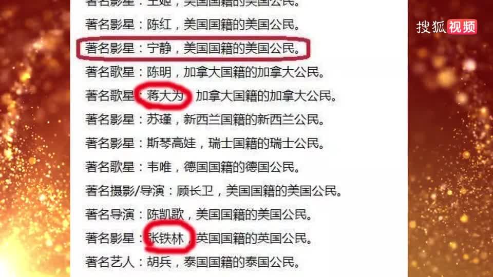 网传赵本山移民加拿大 本人否认:全家户口在辽宁