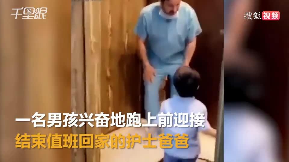 沙特男护士担心传染拒绝孩子拥抱 下一秒忍不住掩面哭泣