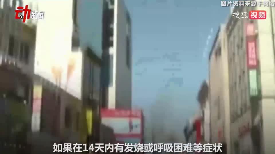 """韩国为""""新天地教""""超10万人免费检测:有人为检测自称教徒"""