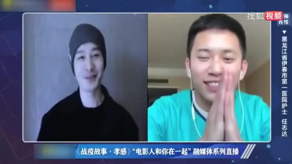 """黄晓明唱歌鼓励95后男护士 获其调皮点评""""一般"""""""