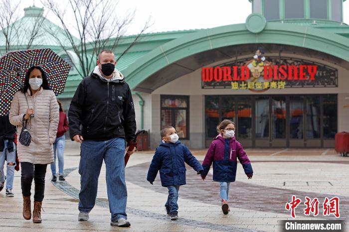 迪士尼小鎮重新開放