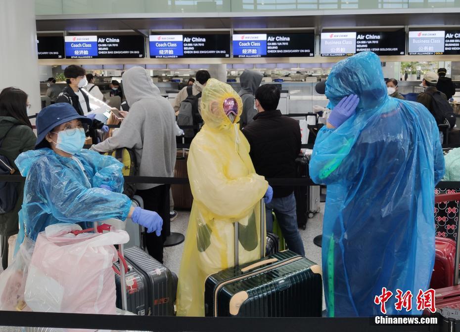 乘客采取严密防护登机