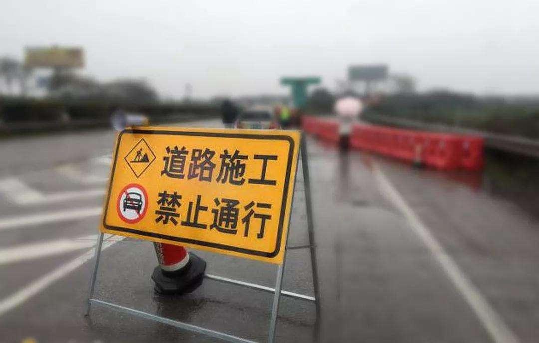 新礼大桥、冈州大道东匝道将封闭施工至12月30日
