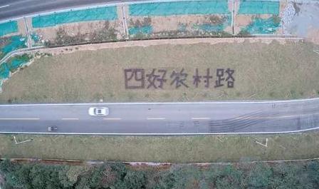 """【给力】恩平51条""""四好农村路""""建成通车,助力乡村振兴!"""