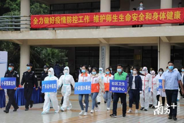 """为开学作准备 广州大学城疫情应急处置演练""""吸睛"""""""