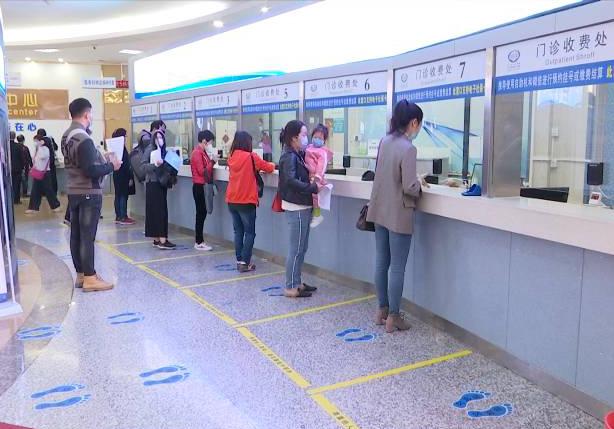中心医院开通电子社保卡无接触服务