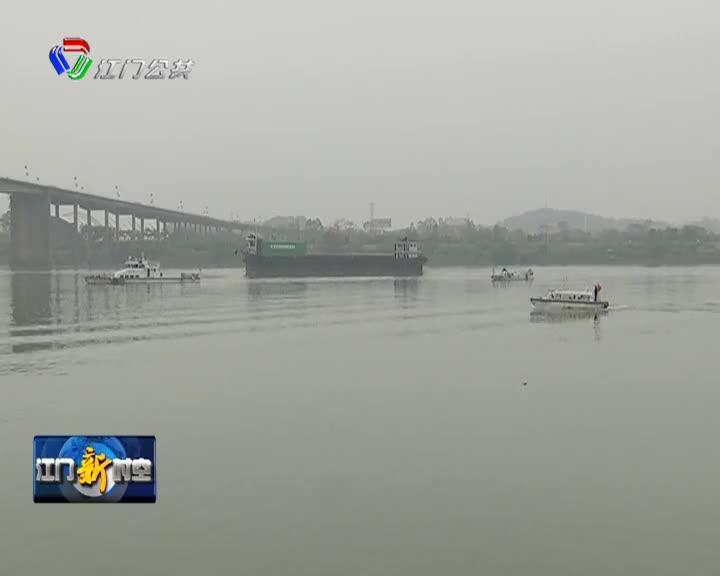 蓬江区潮连大桥发生车辆坠江事故 一人死亡