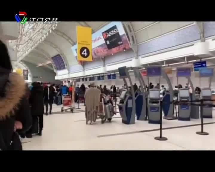 开平留学生回国路:一下飞机就感动泪目