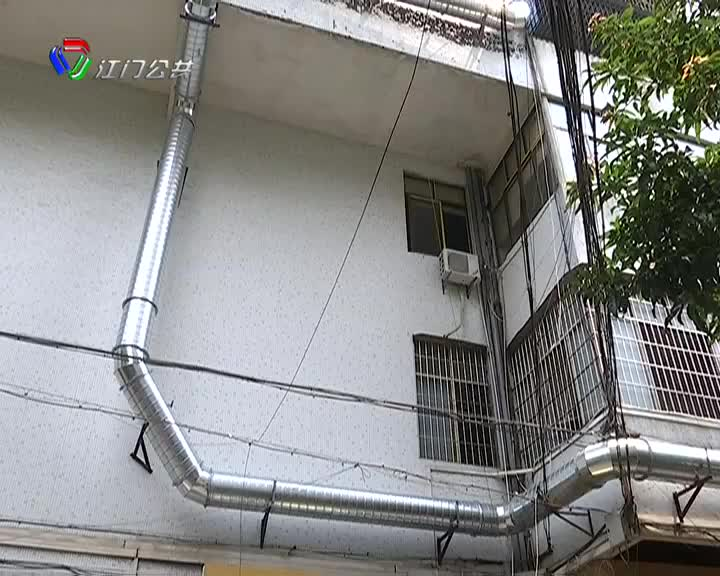 居民楼外安装排烟管 饮食店噪音油烟扰民
